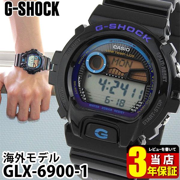 【楽天市場】CASIO カシオ Gショック G-SHOCK ジーショック GLX-6900-1 ...