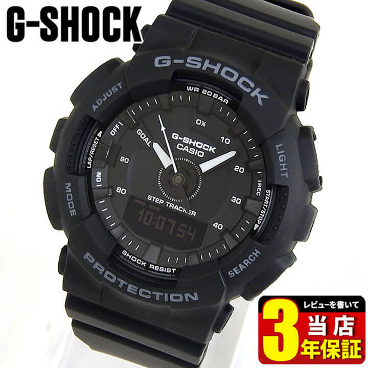 CASIO カシオ G-SHOCK Gショック ジーショック S series Sシリーズ GMA-S130-1A メンズ レディース 腕時計 防水 子供 男の子 女の子 キッズ ウォッチ 男女兼用 黒 ブラック 誕生日プレゼント 男性 女性 ギフト 海外モデル ギフト
