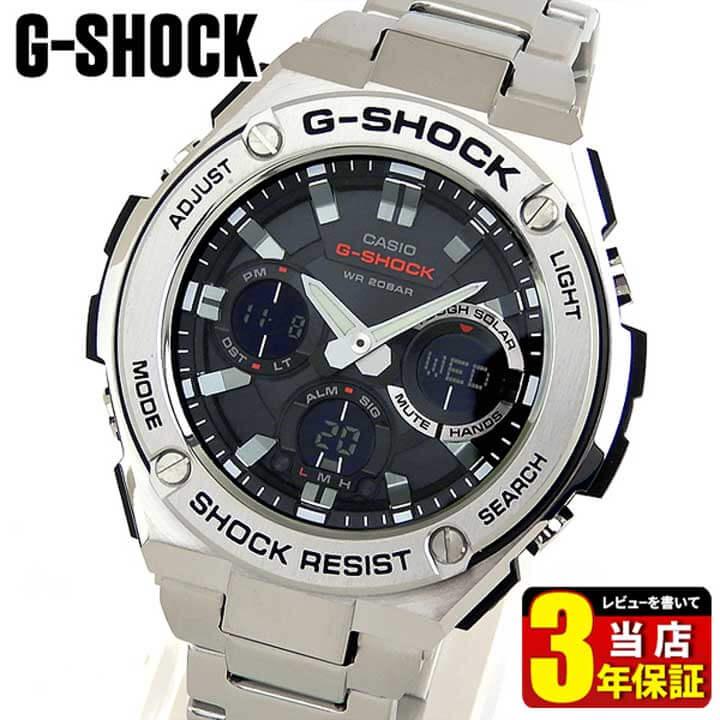 【送料無料】 CASIO カシオ G-SHOCK Gショック ジーショック G-STEEL Gスチール メンズ 腕時計 メタル ソーラー アナログ デジタル 黒 ブラック 銀 シルバー GST-S110D-1A 海外モデル 誕生日プレゼント 男性 ギフト