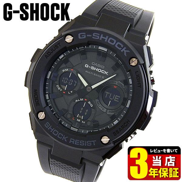 BOX訳あり CASIO カシオ G-SHOCK Gショック G-STEEL Gスチール メンズ 腕時計 ウレタン 多機能 電波ソーラー タフソーラー 黒 ブラック GST-W100G-1B 海外モデル 商品到着後レビューを書いて3年保証 誕生日プレゼント 男性 ギフト