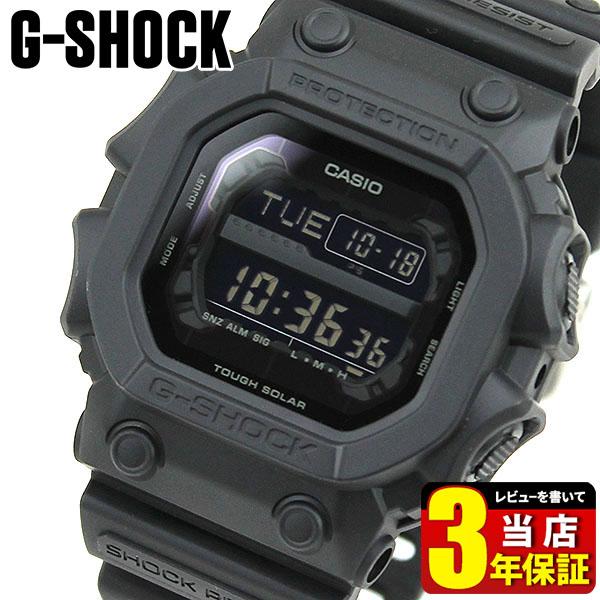 【送料無料】CASIO カシオ G-SHOCK Gショック ジーショック GX-56BB-1 海外モデル メンズ 腕時計 ウォッチ タフソーラー アナログ 黒 ブラック 商品到着後レビューを書いて3年保証 誕生日プレゼント 男性 父の日 ギフト