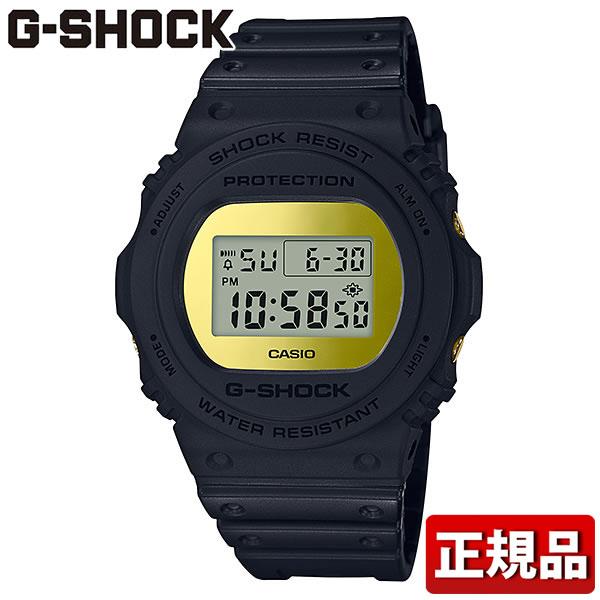 【送料無料】CASIO カシオ G-SHOCK Gショック ジーショック Metallic Mirror Face メタリック・ミラーフェイス DW-5700BBMB-1JF メンズ 腕時計 ウレタン 多機能 クオーツ デジタル 黒 ブラック 金 ゴールド 国内正規品