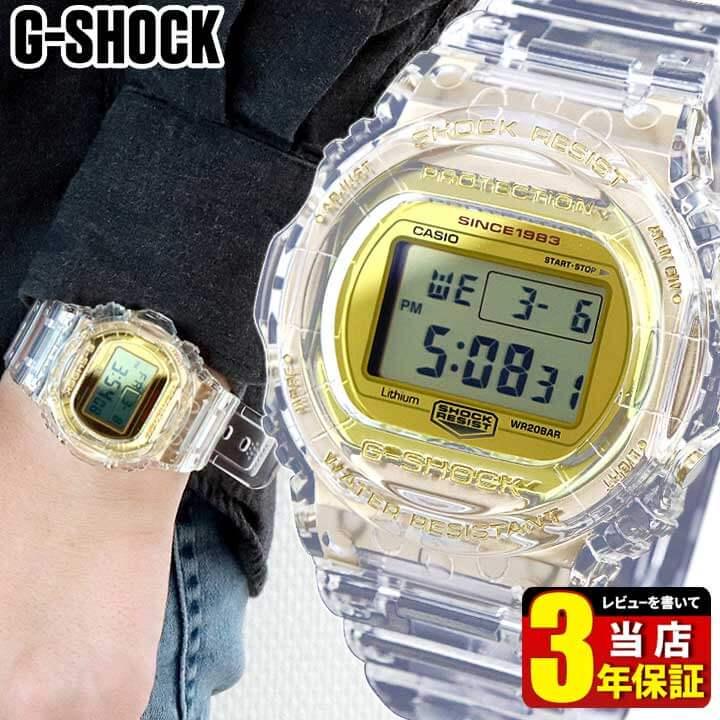 【クーポンで2000円OFF!9日20時~】【送料無料】CASIO カシオ G-SHOCK Gショック ジーショック 35周年記念限定モデル GLACIER GOLD グレイシアゴールド DW-5735E-7 メンズ 腕時計 クリアスケルトン 誕生日プレゼント 男性 ギフト 海外モデル