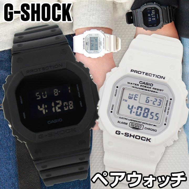 【先着!250円OFFクーポン】CASIO カシオ G-SHOCK Gショック ジーショック ペアウォッチ メンズ 腕時計 多機能 クオーツ デジタル 黒 ブラック 白 ホワイト 海外モデル ギフト Pair watch