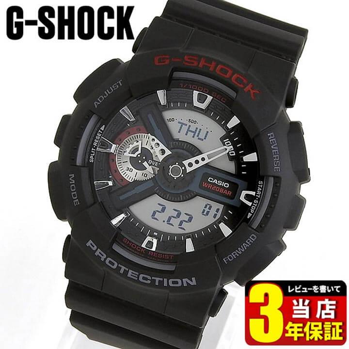 ブラック CASIO G-SHOCK ジーショック メンズ 黒 GA-110-1A カシオ 腕時計 Gショック アナデジ 防水