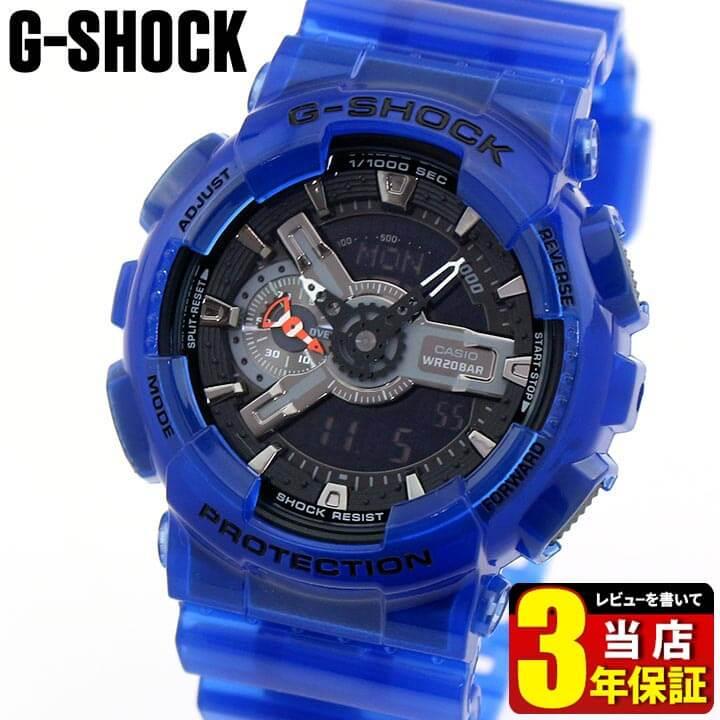 CASIO カシオ G-SHOCK Gショック ジーショック GA-110CR-2A メンズ 腕時計 ウレタン クオーツ アナログ デジタル 黒 ブラック 青 ブルー 並行輸入品 誕生日プレゼント 男性 父の日 ギフト