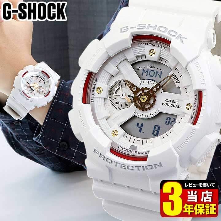 【送料無料】CASIO カシオ G-SHOCK Gショック メンズ 腕時計 ウレタン 多機能 クオーツ アナログ デジタル 白 ホワイト GA-110DDR-7A 海外モデル 誕生日プレゼント 男性 ギフト 商品到着後レビューを書いて3年保証
