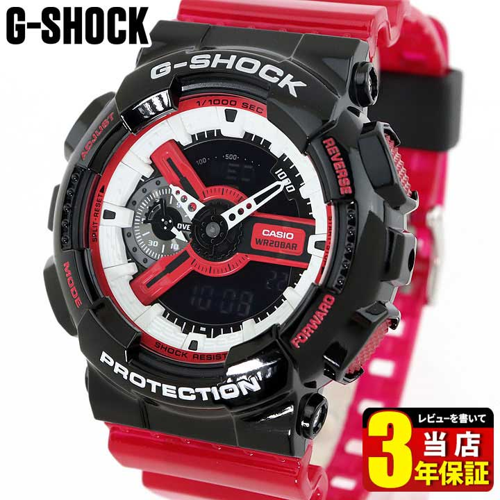 CASIO カシオ G-SHOCK Gショック ジーショック GA-110RB-1A メンズ 腕時計 ウレタン 多機能 クオーツ アナログ デジタル 黒 ブラック 白 ホワイト 赤 レッド 海外モデル
