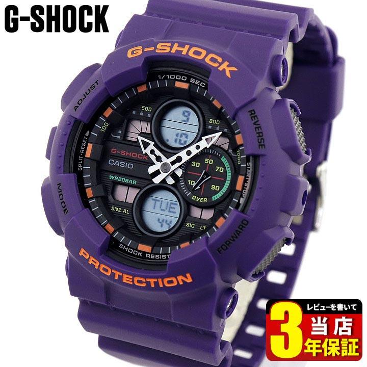 CASIO カシオ G-SHOCK Gショック ジーショック GA-140-6A メンズ 腕時計 防水 ウレタン 多機能 クオーツ 黒 ブラック オレンジ 紫 パープル 海外モデル 彼氏 旦那 夫 見やすい