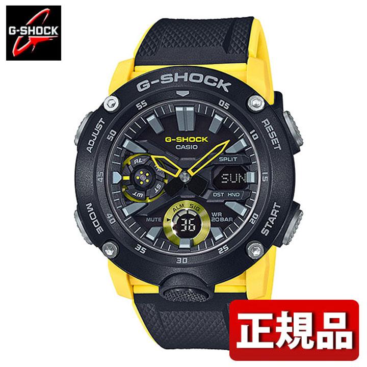 【送料無料】CASIO カシオ G-SHOCK Gショック ジーショック GA-2000-1A9JF メンズ 腕時計 ウレタン クオーツ アナログ デジタル 黒 ブラック 黄色 イエロー カーボンコアガード構造 国内正規品