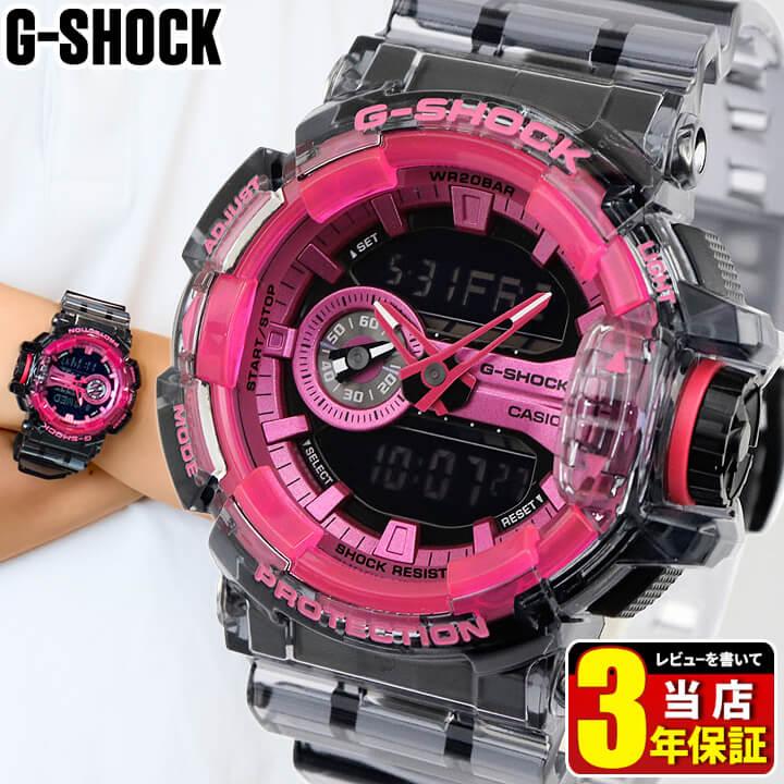 CASIO カシオ G-SHOCK Gショック ジーショック Clear Skeleton クリアスケルトン GA-400SK-1A4 メンズ 腕時計 ウレタン 多機能 クオーツ アナログ デジタル 黒 ブラック ピンク 海外モデル 商品到着後レビューを書いて3年保証