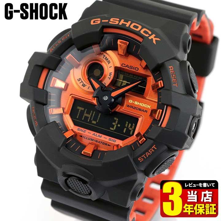 CASIO カシオ G-SHOCK Gショック ジーショック BRIGHT ORANGE COLOR GA-700BR-1A メンズ 腕時計 ウレタン 多機能 クオーツ アナログ デジタル 黒 オレンジ×マットブラック 海外モデル