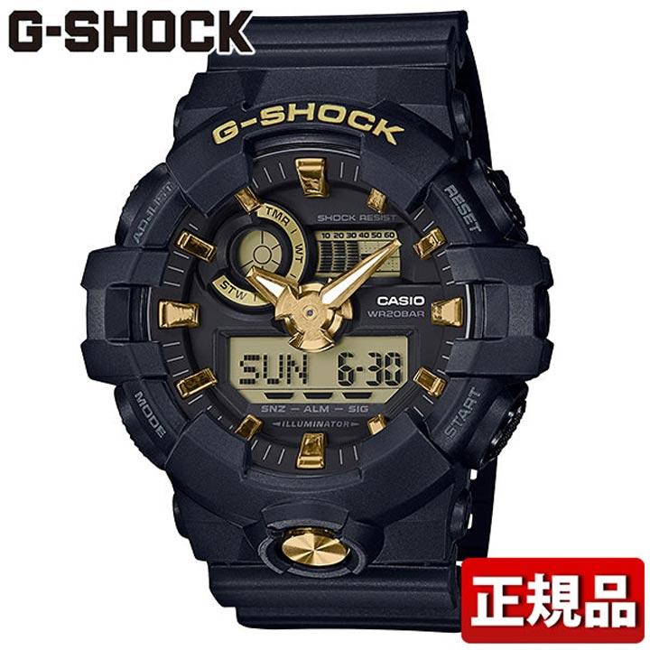 CASIO カシオ G-SHOCK Gショック ジーショック BLACK&GOLD GA-710B-1A9JF メンズ 腕時計 ウレタン 多機能 クオーツ アナログ デジタル 黒 ブラック 金 ゴールド 国内正規品