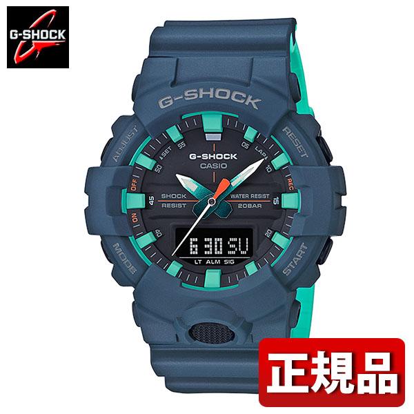 【送料無料】CASIO カシオ G-SHOCK Gショック ジーショック ネイビーブルー GA-800CC-2AJF メンズ 腕時計 ウレタン 多機能 アナログ デジタル 青 ブルー 緑 グリーン 国内正規品