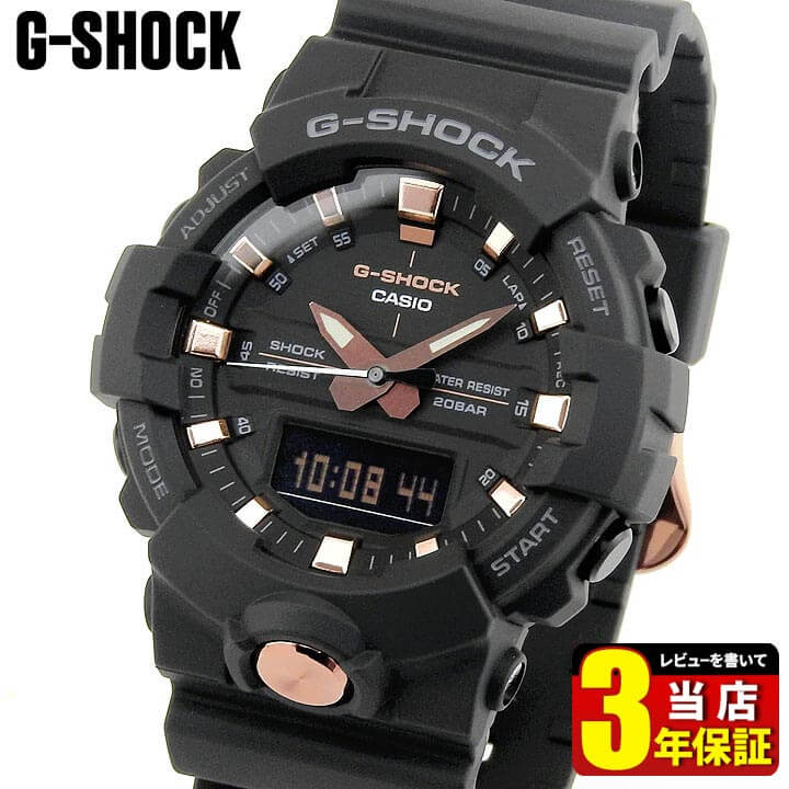 CASIO カシオ G-SHOCK Gショック ジーショック BLACK&GOLD GA-810B-1A4 メンズ 腕時計 アナログ デジタル 黒 ブラック ピンクゴールド ローズゴールド 誕生日プレゼント 男性 ギフト 海外モデル