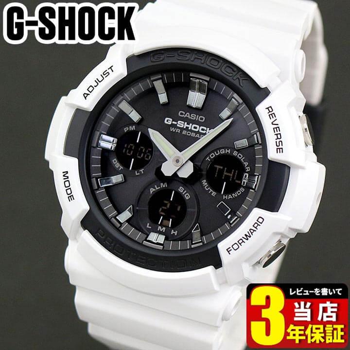 CASIO カシオ G-SHOCK Gショック ジーショック GAS-100B-7A メンズ 腕時計 ウレタン ソーラー アナログ デジタル 黒 ブラック 白 ホワイト 海外モデル 商品到着後レビューを書いて3年保証