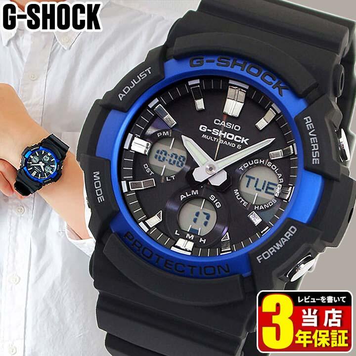 【送料無料】 CASIO カシオ G-SHOCK Gショック ジーショック GAW-100B-1A2 メンズ 腕時計 ウレタン 電波ソーラー タフソーラー アナログ デジタル 黒 ブラック 青 ブルー 海外モデル 商品到着後レビューを書いて3年保証