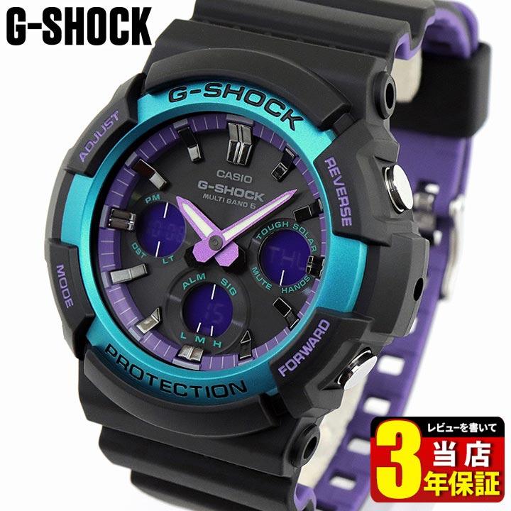 CASIO カシオ G-SHOCK Gショック ジーショック GAW-100BL-1A メンズ 腕時計 ウレタン 多機能 防水 電波ソーラー ソーラー電波時計 スポーツ カジュアル アナログ デジタル 黒 ブラック 青 ブルー 紫 パープル 海外モデル