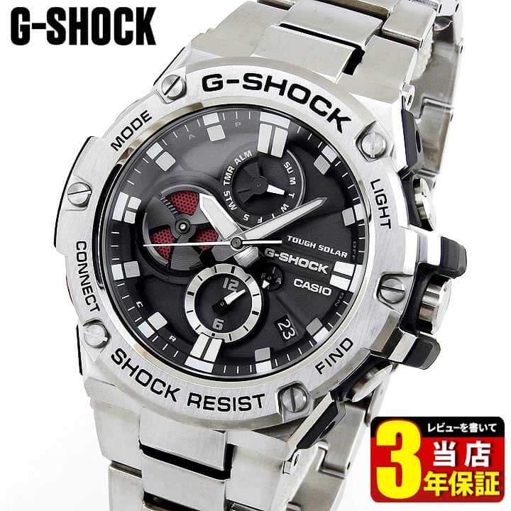 【送料無料】 CASIO カシオ G-SHOCK Gショック ジーショック G-STEEL Gスチール GST-B100D-1A メンズ 腕時計 メタル 多機能 タフソーラー アナログ 黒 ブラック 銀 シルバー モバイルリンク機能 海外モデル