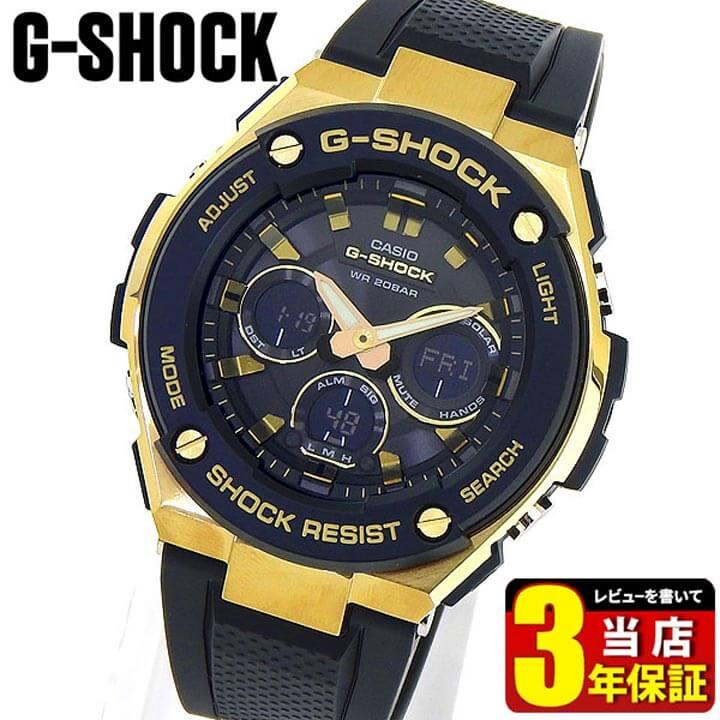 【送料無料】CASIO カシオ G-SHOCK Gショック G-STEEL Gスチール メンズ 腕時計 ウレタン 多機能 タフソーラー アナログ デジタル 黒 ブラック 金 ゴールド GST-S300G-1A9 海外モデル 商品到着後レビューを書いて3年保証