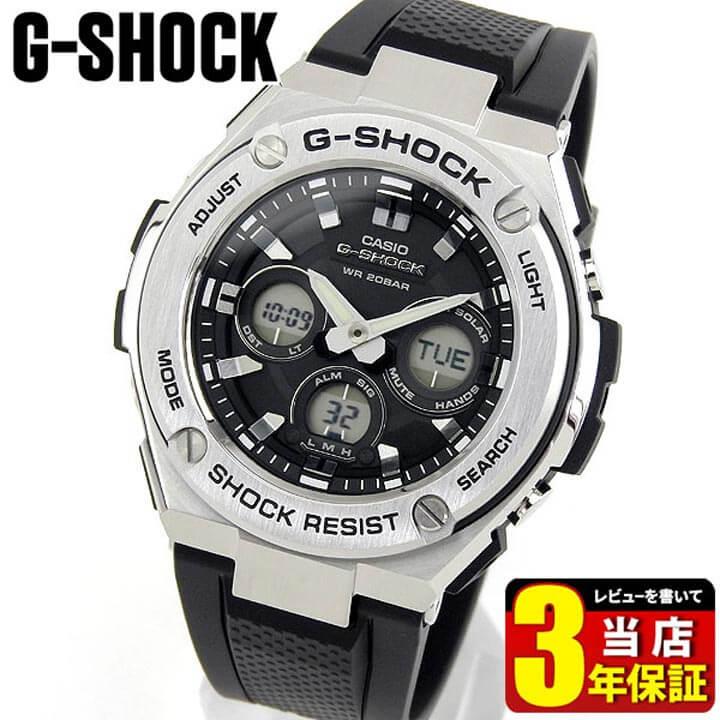 【送料無料】 CASIO カシオ G-SHOCK Gショック ジーショック G-STEEL Gスチール メンズ 腕時計 ウレタン 多機能 タフソーラー アナログ デジタル 黒 ブラック 銀 シルバー 誕生日プレゼント 男性 ギフト GST-S310-1A 海外モデル