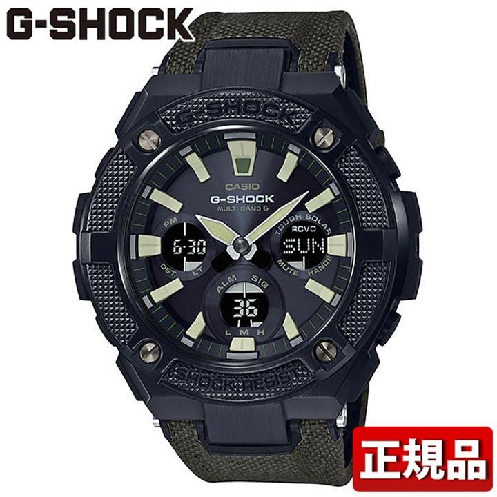 【送料無料】CASIO カシオ G-SHOCK Gショック ジーショック G-STEEL GST-W130BC-1A3JF メンズ 腕時計 タフレザー ナイロン 多機能 タフソーラー アナログ デジタル 黒 ブラック 緑 カーキ 国内正規品