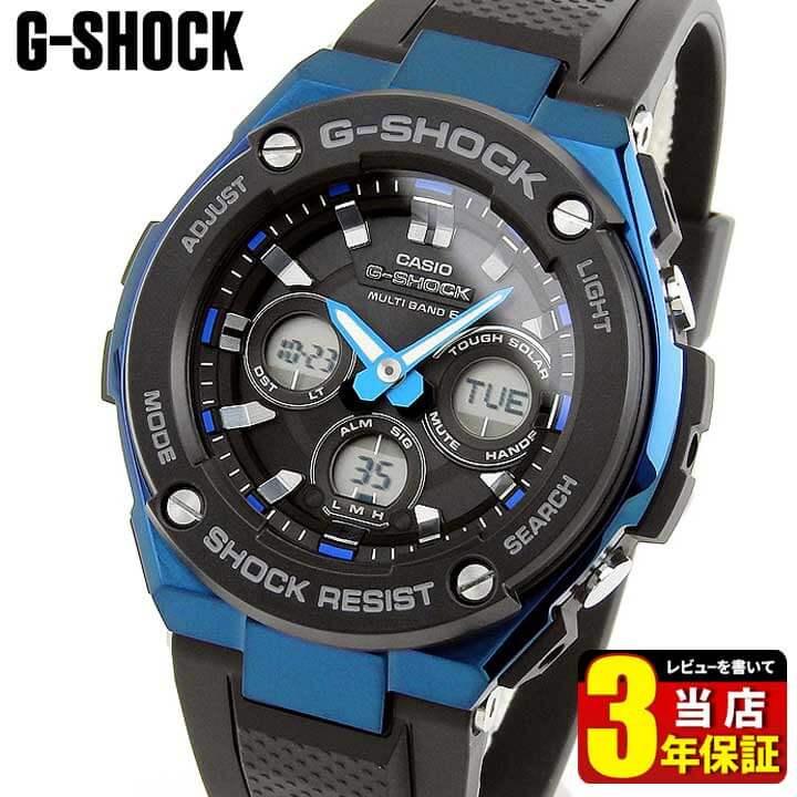 【送料無料】CASIO カシオ G-SHOCK Gショック ジーショック G-STEEL Gスチール GST-W300G-1A2 メンズ 腕時計 電波ソーラー タフソーラー 黒 ブラック 青 ブルー 誕生日プレゼント 男性 父の日 ギフト 海外モデル