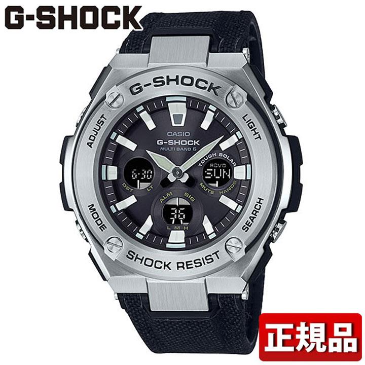 【送料無料】 CASIO カシオ G-SHOCK Gショック ジーショック G-STEEL GST-W330C-1AJF メンズ 腕時計 タフレザー ナイロン 多機能 タフソーラー アナログ デジタル 黒 ブラック 銀 シルバー 国内正規品