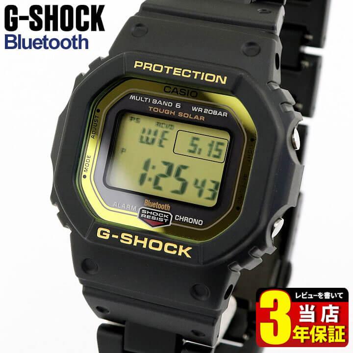 【先着!250円OFFクーポン】CASIO カシオ G-SHOCK Gショック ジーショック GW-B5600BC-1 メンズ 腕時計 タフソーラー 電波 デジタル 黒 ブラック Bluetooth 誕生日プレゼント 男性 ギフト 海外モデル 商品到着後レビューを書いて3年保証