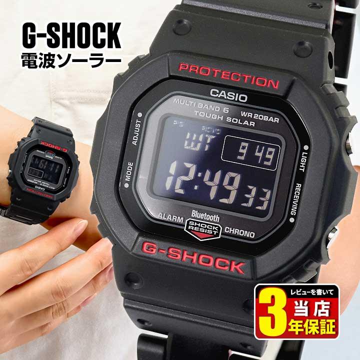 CASIO カシオ G-SHOCK Gショック ジーショック GW-B5600HR-1 メンズ 腕時計 タフソーラー ソーラー電波 黒 ブラック モバイルリンク機能 Bluetooth 誕生日プレゼント 男性 ギフト 海外モデル 商品到着後レビューを書いて3年保証