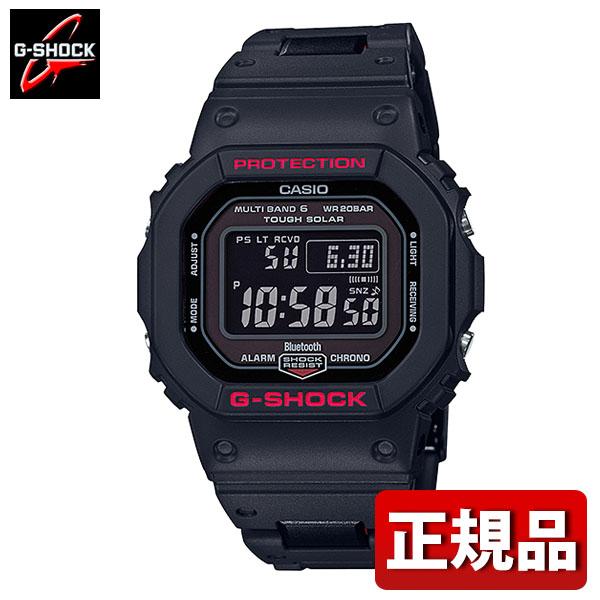CASIO カシオ G-SHOCK Gショック ジーショック モバイルリンク機能 GW-B5600HR-1JF メンズ 腕時計 多機能 タフソーラー ソーラー電波 デジタル 黒 ブラック 国内正規品