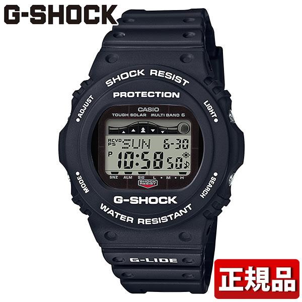 【送料無料】CASIO カシオ G-SHOCK Gショック ジーショック G-LIDE Gライド GWX-5700CS-1JF メンズ 腕時計 ウレタン 多機能 タフソーラー デジタル 黒 ブラック 国内正規品 卒業祝い 入学祝い