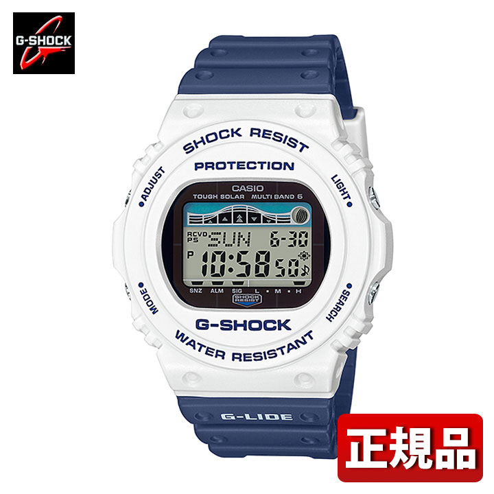 【先着!250円OFFクーポン】CASIO カシオ G-SHOCK Gショック ジーショック G-LIDE スポーツライン GWX-5700SS-7JF メンズ 腕時計 ウレタン 多機能 タフソーラー 電波 デジタル 白 ホワイト 青 ブルー 国内正規品