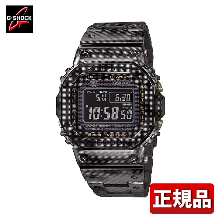 CASIO カシオ G-SHOCK Gショック ジーショック GMW-B5000TCM-1JR メンズ 腕時計 チタン メタル タフソーラー デジタル 迷彩 黒 ブラック グレー カーキ モバイルリンク機能 国内正規品