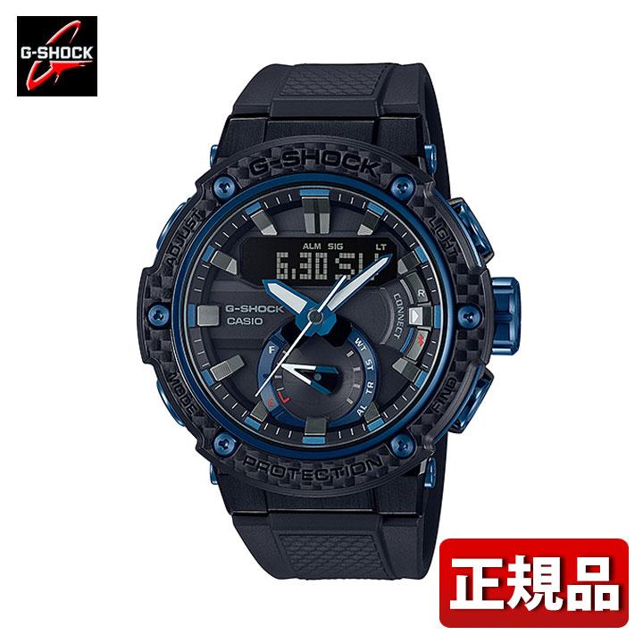 CASIO カシオ G-SHOCK Gショック ジーショック G-STEEL GST-B200X-1A2JF メンズ 腕時計 ウレタン ソーラー アナログ デジタル 黒 ブラック 青 ブルー モバイルリンク機能 国内正規品