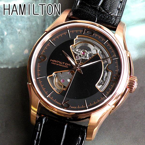 【送料無料】ハミルトンHAMILTONH32575735 レザーバンド【Jazzmaster Openheart】ジャズマスター オープンハート メンズ腕時計自動巻き 誕生日プレゼント 男性 クリスマス ギフト