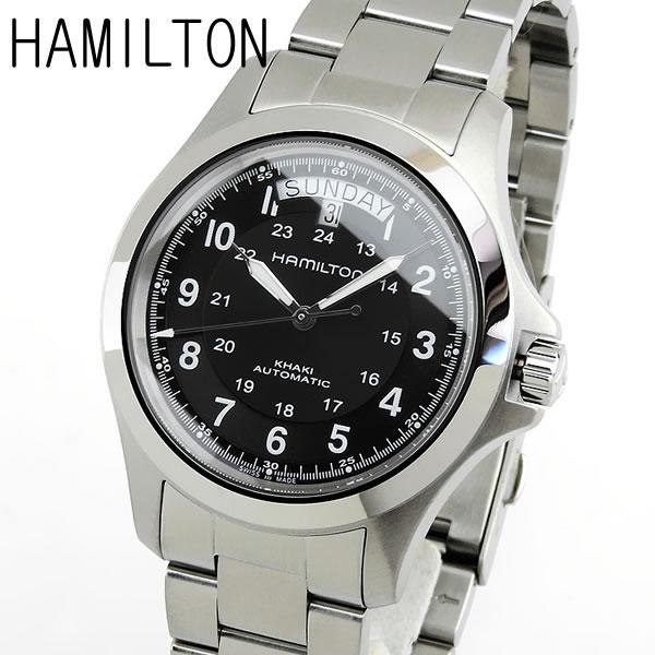 【送料無料】 ハミルトン 腕時計時計HAMILTONKHAKI KINGカーキキングオートマチック H64455133メンズ 海外モデル 文字板カラーブラック 誕生日プレゼント 男性 ギフト