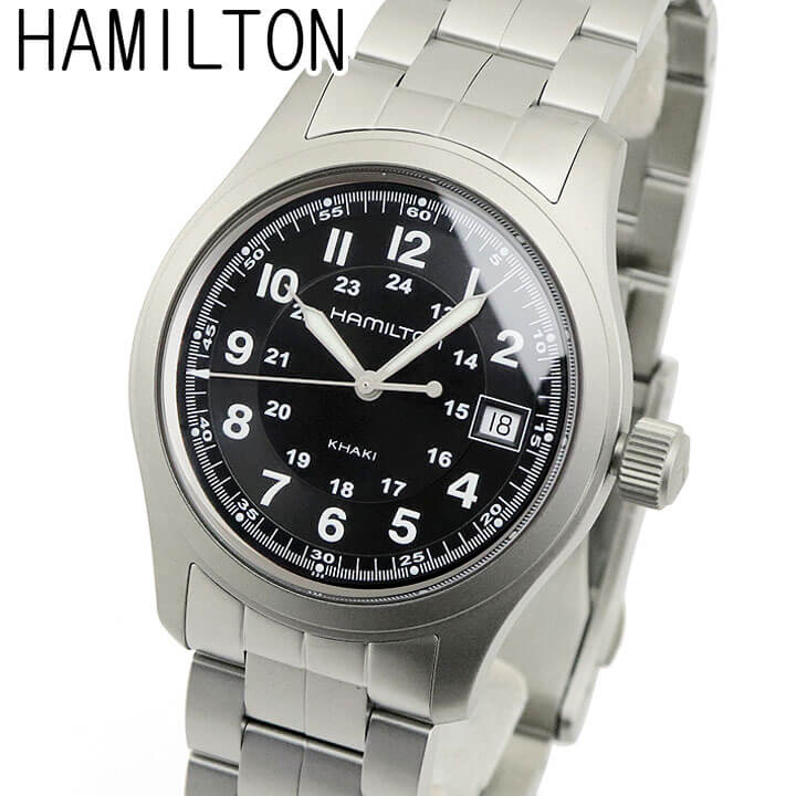 【送料無料】HAMILTON ハミルトン KHAKI FIELD カーキ フィールド H68411133 メンズ 腕時計 メタル カレンダー クオーツ アナログ 黒 ブラック 銀 シルバー 誕生日プレゼント 卒業祝い 入学祝い 男性 ギフト 海外モデル