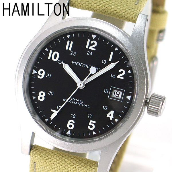 【BOX訳あり・ラッピング済み】HAMILTON ハミルトン カーキ・フィールド・メカ H69419933 メンズ 腕時計用 時計 海外モデル 誕生日プレゼント 男性 バレンタイン ギフト