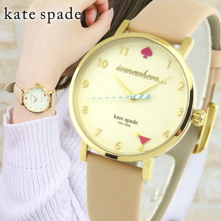 【送料無料】KateSpade ケイトスペード ケートスペード 時計 おしゃれ かわいい ブランド 1YRU0484 NEW YORK ニューヨーク 海外モデル レディース 腕時計 革ベルト レザー クオーツ アナログ ゴールド誕生日プレゼント 女性 ギフト