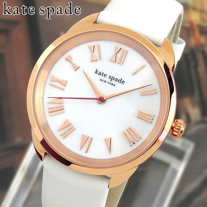 【送料無料】KateSpade ケイトスペード ケートスペード CROSSTOWN クロスタウン レディース 腕時計 革バンド レザー カジュアル 白 ホワイト クオーツ アナログ KSW1283 海外モデル 誕生日プレゼント 女性 ギフト