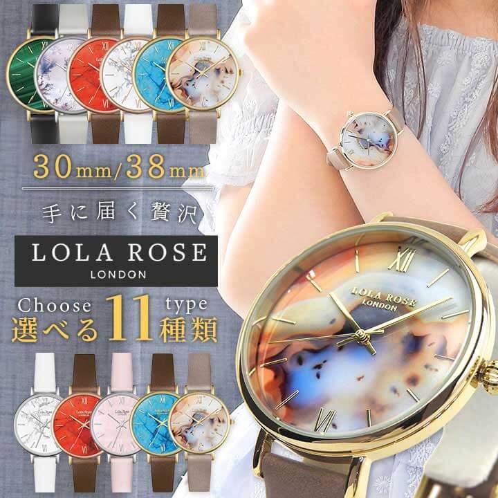 【先着!250円OFFクーポン】LOLA ROSE ローラローズ レディース 腕時計 革ベルト レザー 黒 ブラック 白 ホワイト ピンク 茶 ブラウン ジェムストーン 誕生日プレゼント 女性 ギフト 海外モデル 商品到着後レビューを書いて2年保証