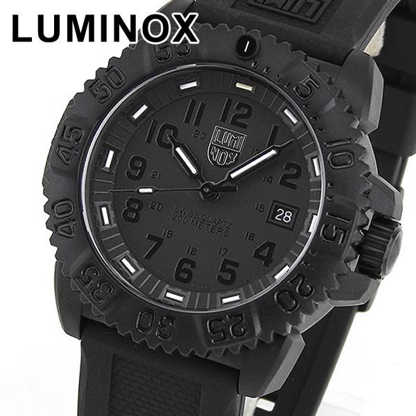 LUMINOX ルミノックス カラーマークシリーズ 3051blackout T25表記 ブラックアウト 3050シリーズ Navy SEALs ネイビーシールズ 3051bo ラバー 黒 メンズ 腕時計ミリタリー 誕生日プレゼント 男性 バレンタイン ギフト