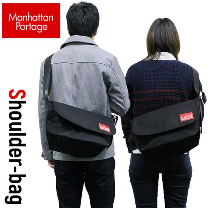 Manhattan Portage マンハッタンポーテージ VINTAGE MESSENGER ヴィンテージ メッセンジャーバッグ メンズ レディース かばん 鞄 黒 ブラック 男女兼用 ショルダーバッグ 1606VJR ビンテージ 斜めがけ ナイロン 旅行 トラベル 買い物