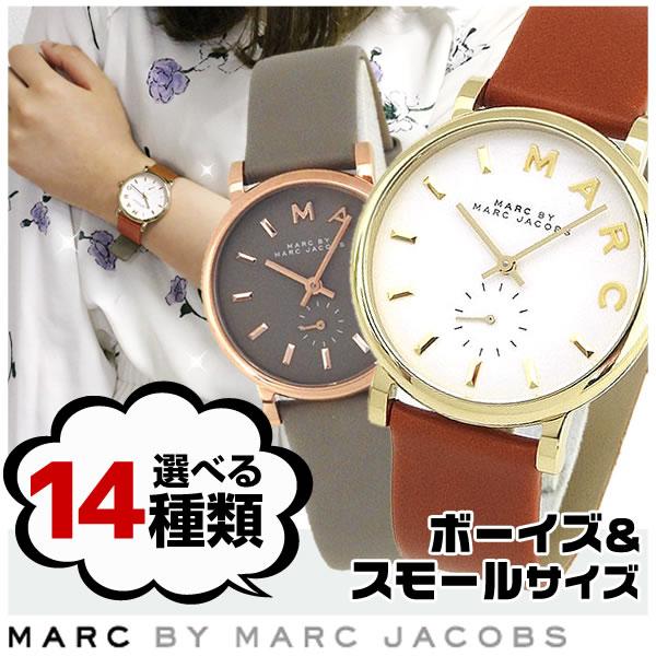 【送料無料】BOX訳あり マークバイマークジェイコブス MARC BY MARC JACOBS MARCJACOBS レディース 腕時計時計 ベイカー Baker誕生日プレゼント 女性 ギフト