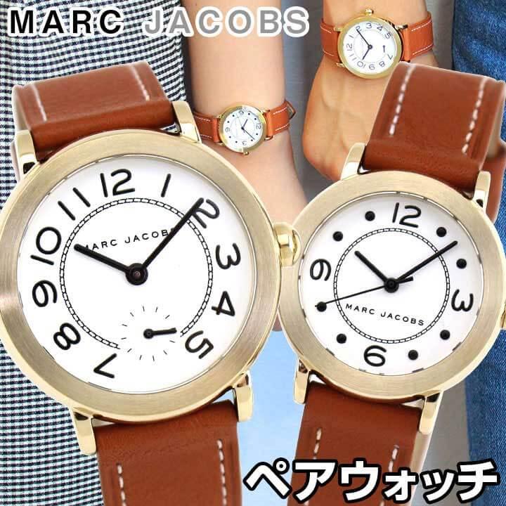 【送料無料】Marc Jacobs マーク ジェイコブス ライリー メンズ レディース 腕時計 ユニセックス 革ベルト レザー 白 ホワイト 茶 ブラウン ゴールド ペアウォッチ【あす楽対応】誕生日プレゼント 男性 女性 ギフト