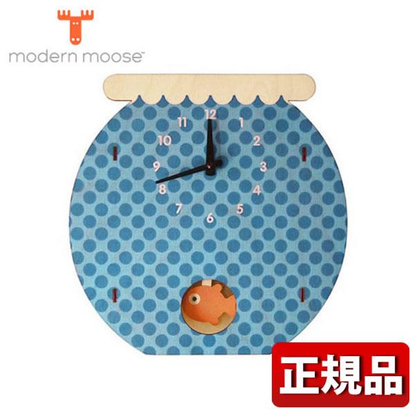 【先着!250円OFFクーポン】modern moose モダンムース PCPEN010 9806048 掛け時計 ブルー 青 水玉 ドット 金魚 壁掛け 振り子時計 バルトバーチ木材 正規品 誕生日