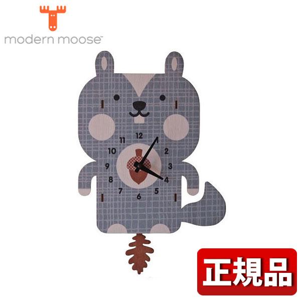 【先着!250円OFFクーポン】modern moose モダンムース PCPEN030 9806005 掛け時計 ブルー リス 壁掛け 振り子時計 バルトバーチ木材 正規品 誕生日