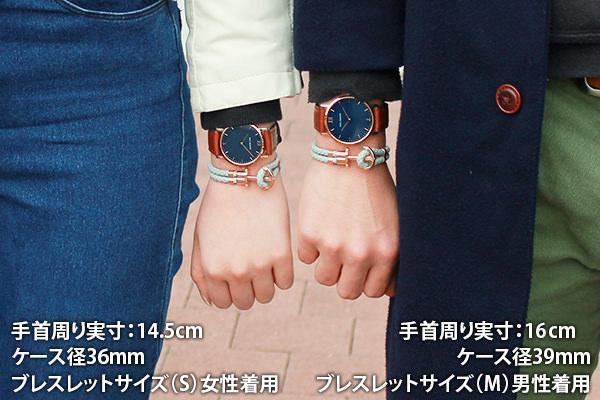 【】PAUL HEWITT ポールヒューイット 腕時計 Sailor Line セラーライン 39mm海外モデル メンズ レディース ユニセックス ウォッチ 革ベルト レザー アナログ カジュアル ブラック ブラウン誕生日プレゼント 女性 ギフト 男性 ギフト