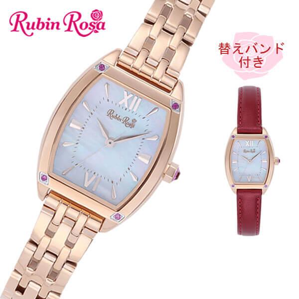 【送料無料】 Rubin Rosa ルビンローザ R025SOLPWH レディース 腕時計 メタル ソーラー アナログ 白 ホワイト 赤 レッド 金 ゴールド ピンクゴールドローズゴールド 国内正規品 商品到着後レビューを書いて7年保証